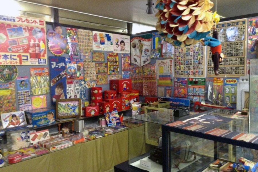 Matsushima Retro Museum