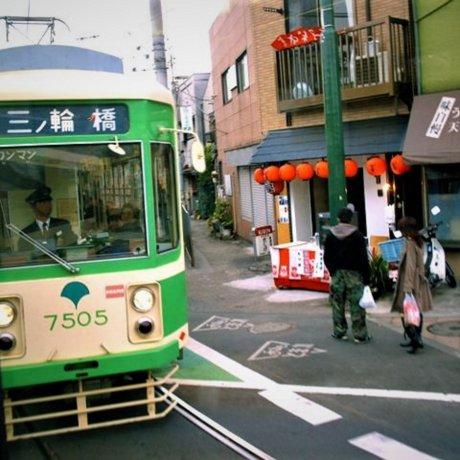 Toyoko Inn Otsuka Kita-guchi No 1 Hotel