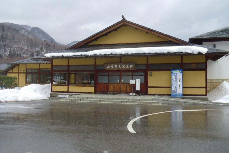 Basho Memorial Hall Museum