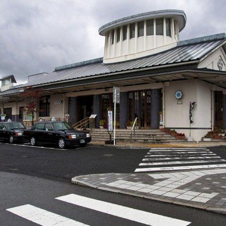 Arita Station
