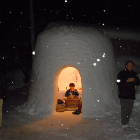 The Mounds of Snow in Yokote