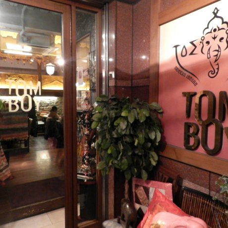 Indian Dining at Ikebukuro's Tomboy