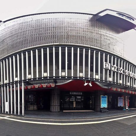 National Bunraku Theater Osaka