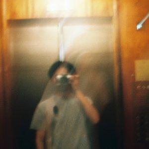 Kota Ushio profile photo