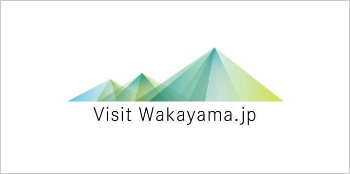 logo of Wakayama
