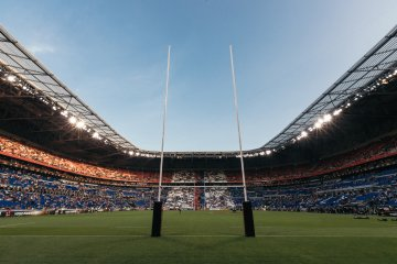 Rugby World Cup 2019 Guide