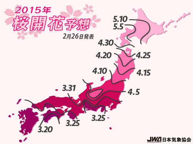 http://en.japantravel.com/static/content/sakura/cherry2.jpg