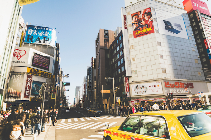 Announcing Dateline Tokyo