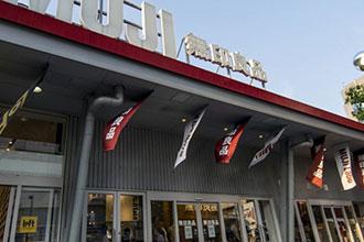 Muji Yurakucho – Flagship Store